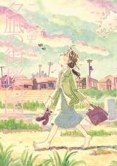 『夕凪の街 桜の国』